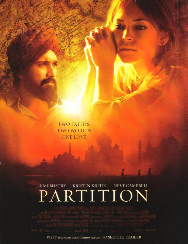 blog partition poster